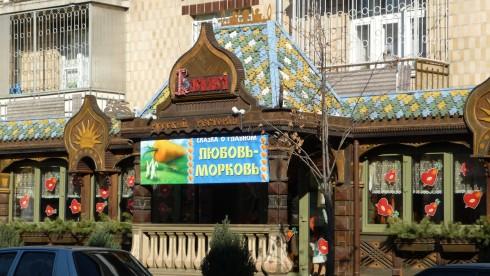 restaurant russe odessa