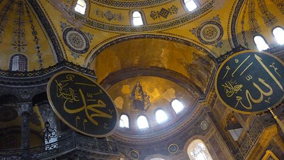 plafon-basilique-sainte-sophie