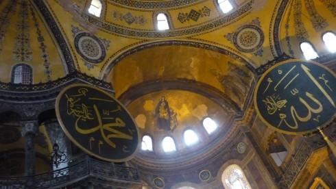 intérieur de la basilique sainte sophie