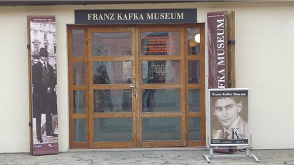 entree-musee-kafka-prague