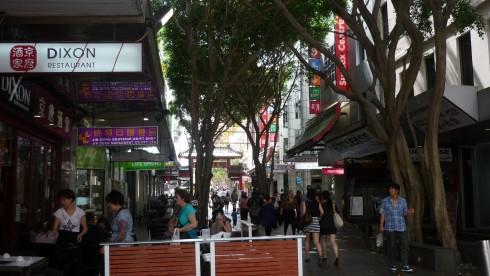 rue de Chinatown Sydney