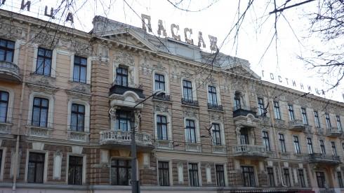 visiter Odessa - ballade dans les rues
