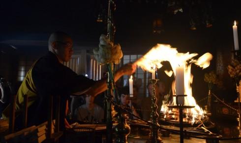 cérémonie du feu - visiter Japon