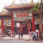 Bilan de l'année 2012: expatriation, voyage, réflexions