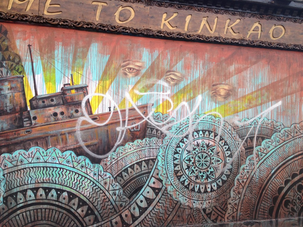 street art shoreditch fresque